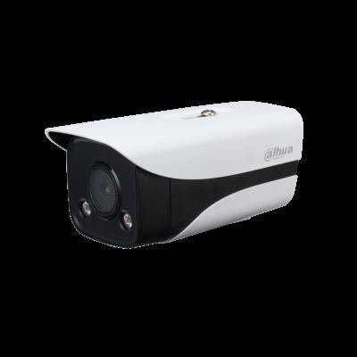 IPC-HFW2439M-AS-LED-B-S2
